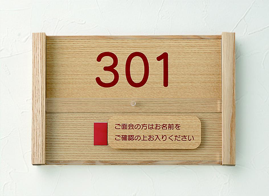 病院サイン1