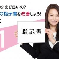イラレ-前編top