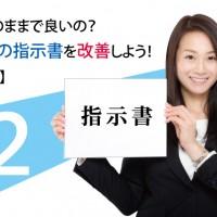 イラレ-後編top