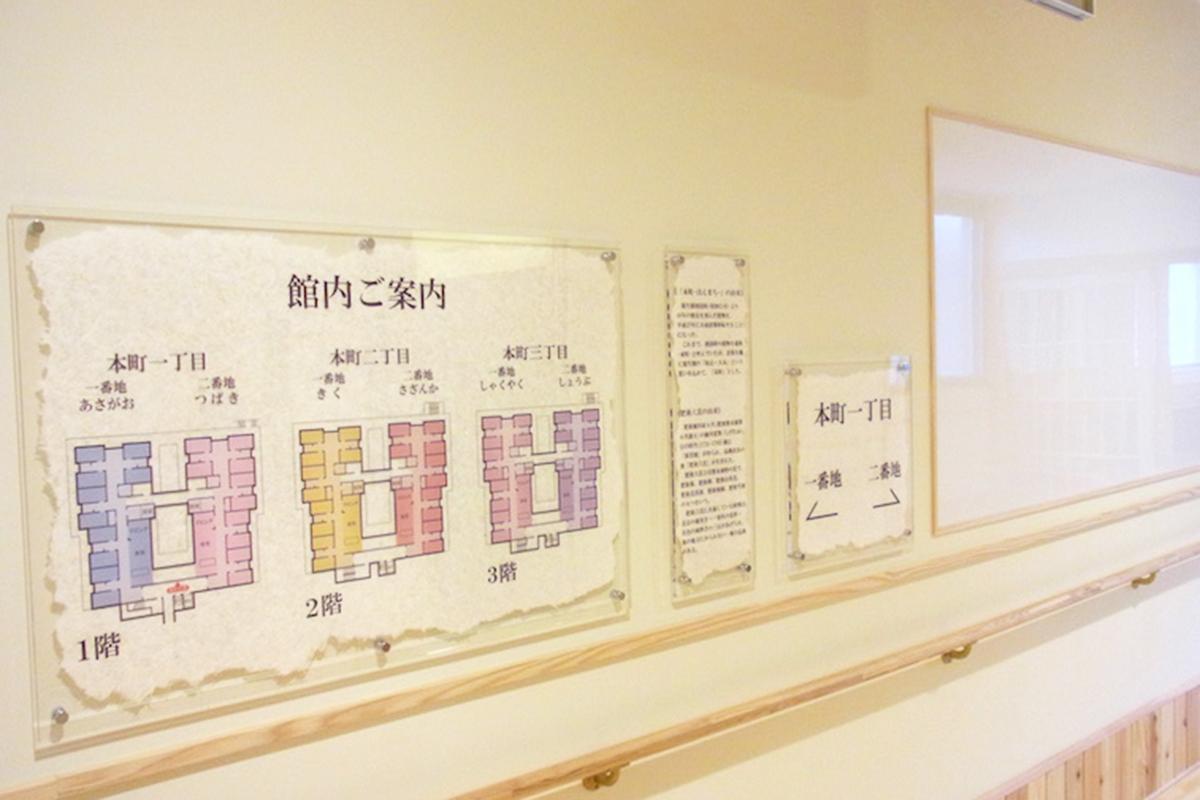九州の特別養護老人ホーム 龍生園