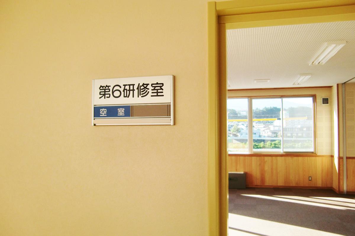 長野県伊那地域交流センター 室名札・サインの納入実績