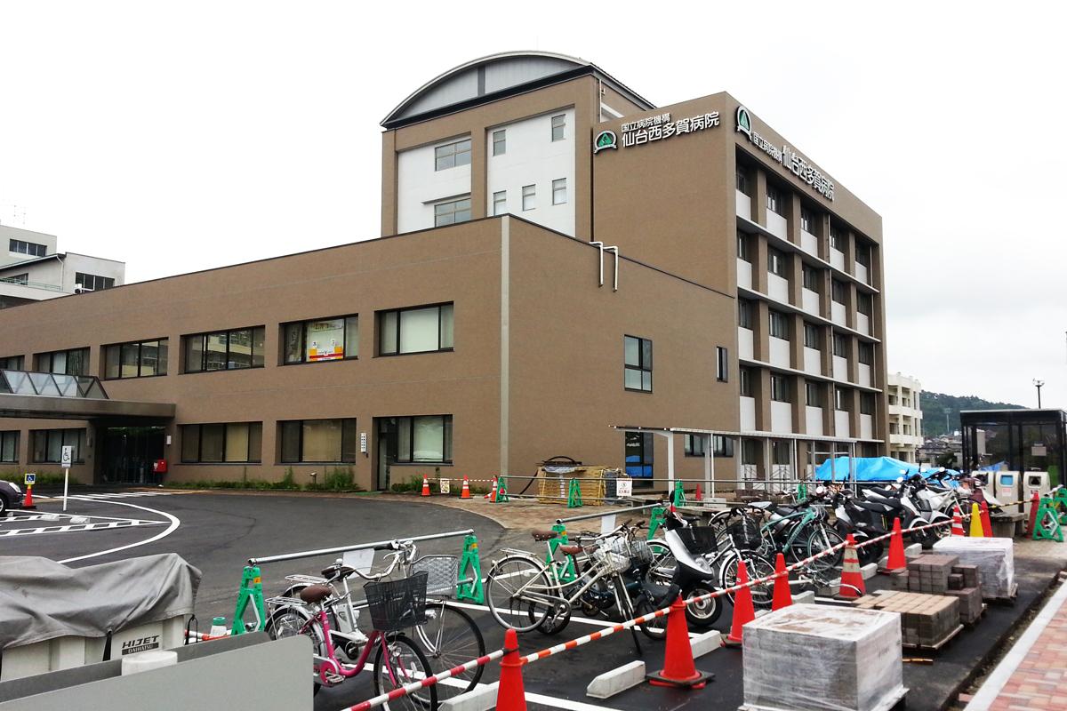 独立行政法人 国立病院機構 仙台西多賀病院