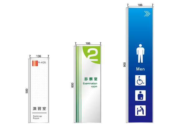 FR-FE アルミフレーム ミドルの製品情報 室名札/サインの商品画像