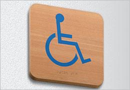 FH-W 点字ピクトサイン/点字ピン 室名札・サインの商品情報