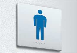 FH-FT 点字ピクトサイン/点字ピン 室名札・サインの商品情報
