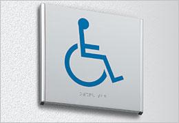 FH-FTR 点字ピクトサイン/点字ピン 室名札・サインの商品情報