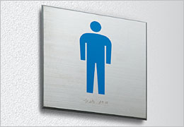 FH-FS 点字ピクトサイン/点字ピン 室名札・サインの商品情報
