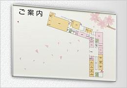 点字触知図案内板の製品情報 室名札/サインの商品画像