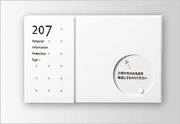 HP HPプレート 室名札・サインの商品情報