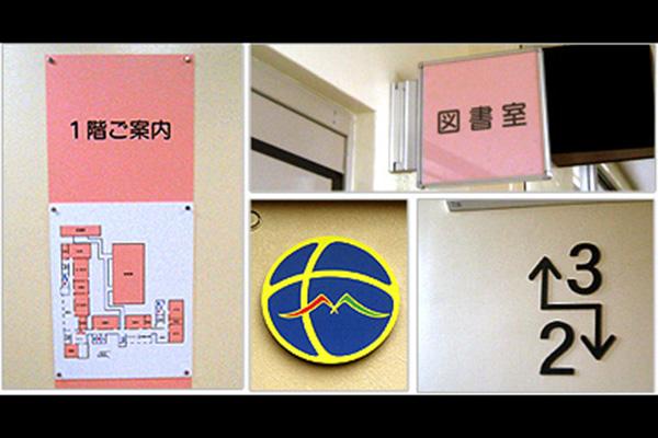 川崎市立王禅寺中央中学校
