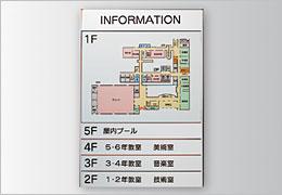 FR アルミフレーム型 下セパレート 室名札・サインの商品情報