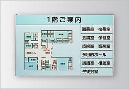 FR アルミフレーム型 右セパレート 室名札・サインの商品情報