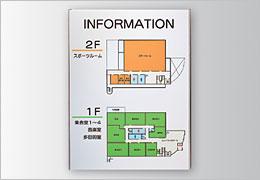 SUS ステンレスフレーム型 サイド 室名札・サインの商品情報