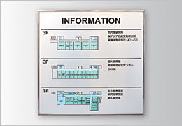 SUS  ステンレスフレーム型 四方 室名札・サインの商品情報