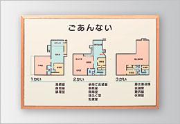TW タモワクプレート型 室名札・サインの商品情報