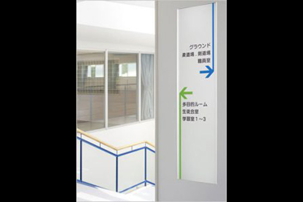 FR-FE アルミフレーム 幅広 室名札・サインの商品情報