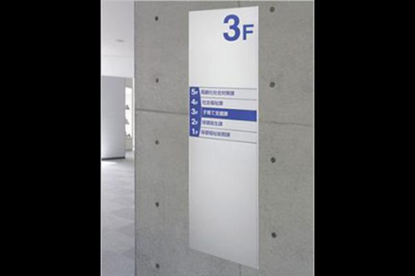 FR-FF アルミフレーム 室名札・サインの商品情報