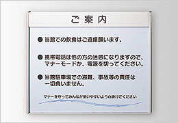 FR アルミフレーム型/紙差し替え式 室名札・サインの商品情報