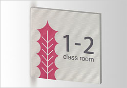 PFT 側面型 室名札・サインの商品情報