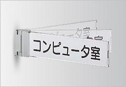NS-SP スイング型