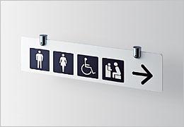 YT YT型 室名札・サインの商品情報