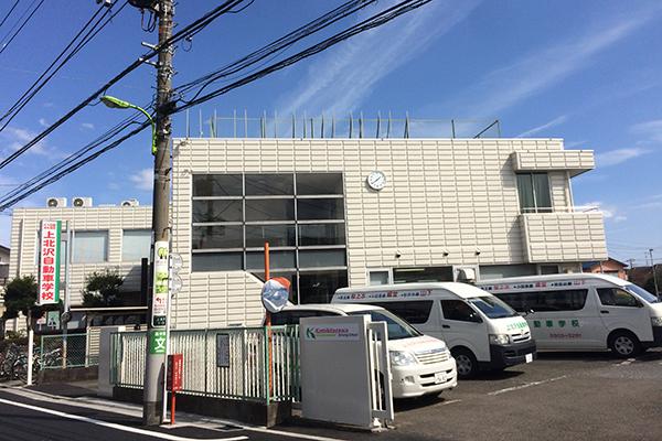 上北沢自動車学校