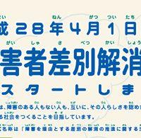 sabekai_leaflet_l
