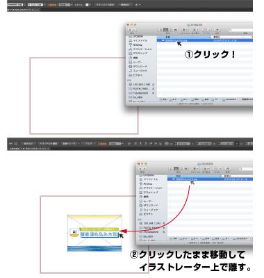 画像埋め込み方法1