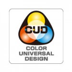 CUD-150x150