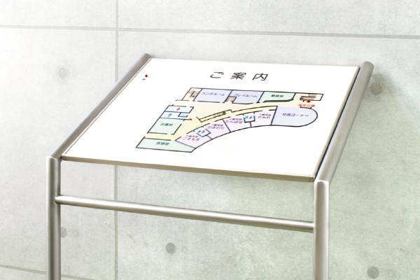 FH 自立式点字触知図案内板 SUS 室名札・サインの商品情報