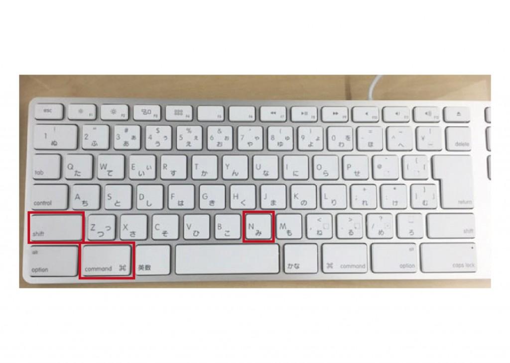 Macキーボード-01