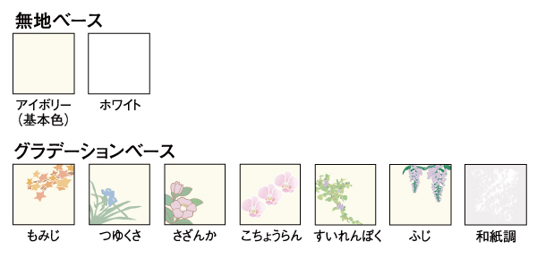 TWデザイン3