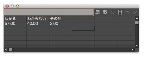 スクリーンショット 2017-10-17 16.48.22
