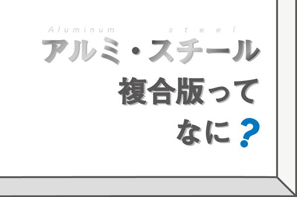 スクリーンショット 2018-01-09 17.41.26