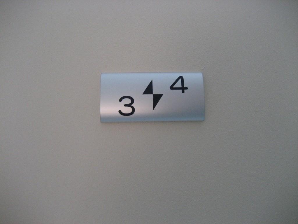 深川第三中学校 1556