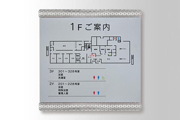 PSC 案内板 室名札・サインの商品情報