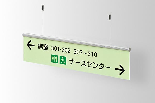 TLT 天吊ワイヤー型