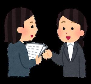 hanashiai_business_woman-1