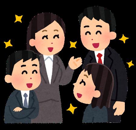 kaiwa_communication_business