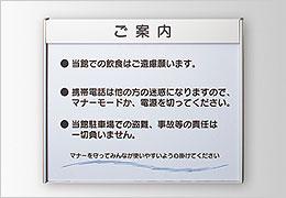 multi_sign_1-1