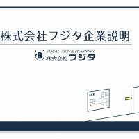 スクリーンショット 2020-03-14 12.52.20