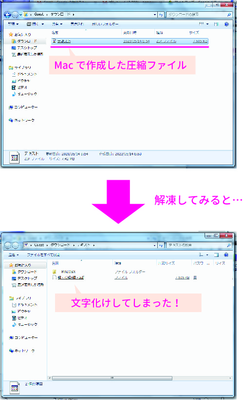windowsとmac_04