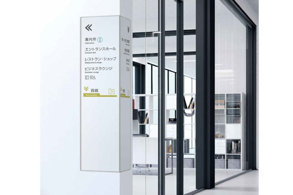 FR-FLプレート 室名札・サインの商品情報