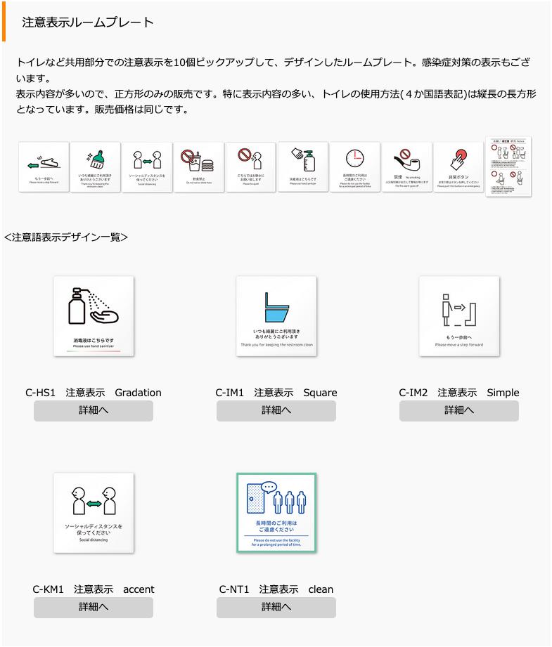 スクリーンショット 2021-02-20 17.37.33