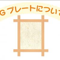 スクリーンショット 2021-03-10 18.47.21
