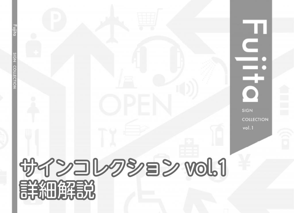 表紙アイキャッチ-02