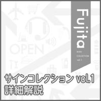 表紙アイキャッチ-01