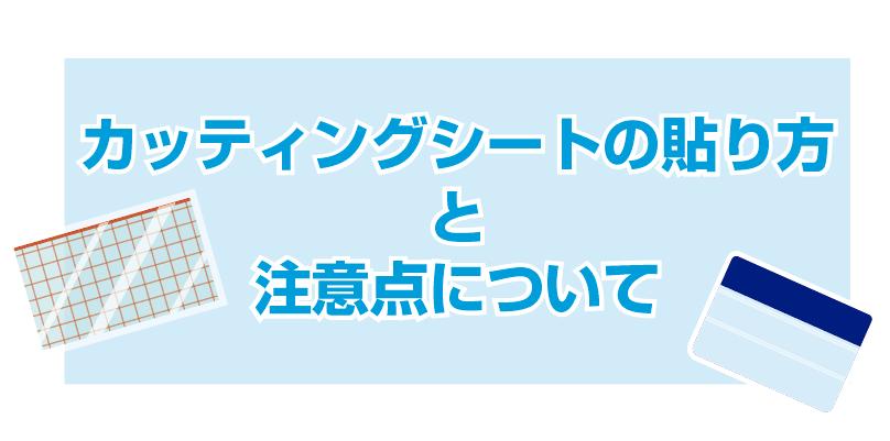 スクリーンショット 2021-05-10 12.43.58