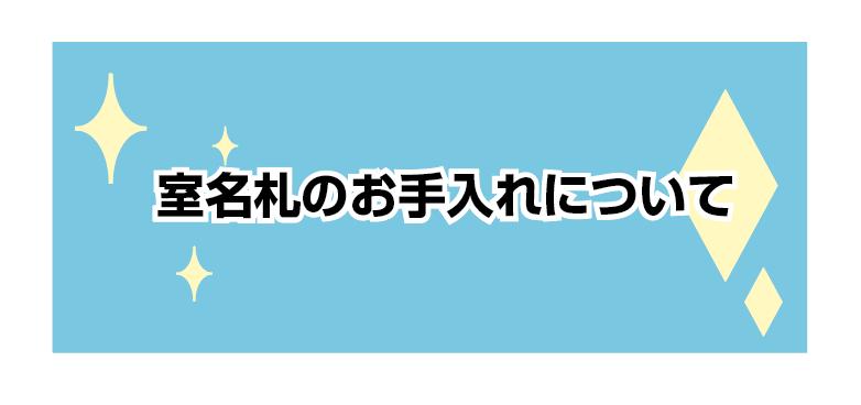 スクリーンショット 2021-06-16 15.19.54