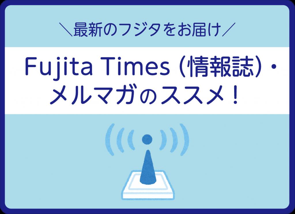 表紙アイキャッチ丸-02